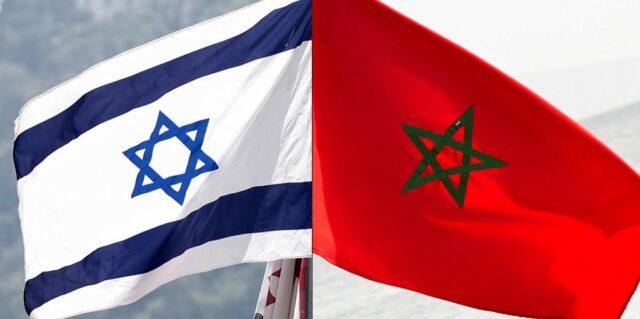 Israél et Maroc