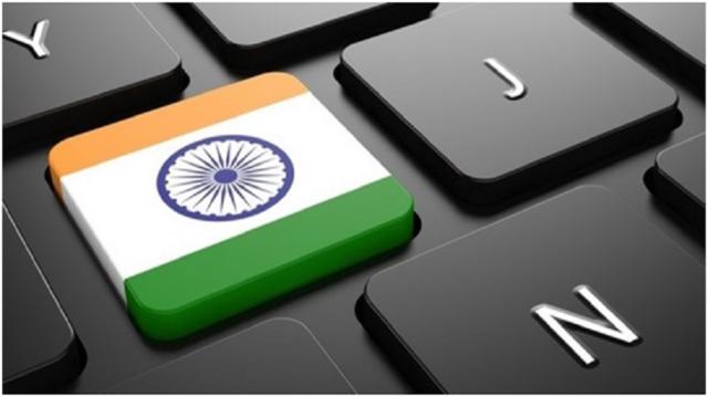 technologie Inde